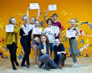 Повышение квалификации педагогов танца